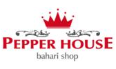 Pepper House bahari shop